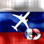 Отправление грузов из аэропорта Остафьево