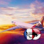 Авиапарк Azur Air пополнил еще один Boeing-777 300ER